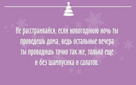 Новогодние Аткрыточки