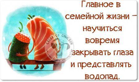 Фразочки, картиночки, позитивчик от 24.12.2014