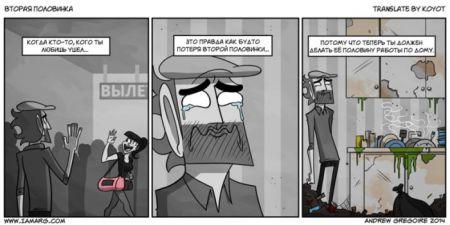 Комиксов подборка