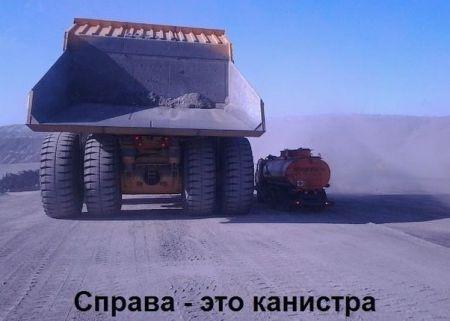 Авто приколы (24 фото)