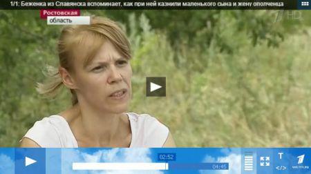 """Первый канал прокомментировал сюжет с """"распятым мальчиком"""""""