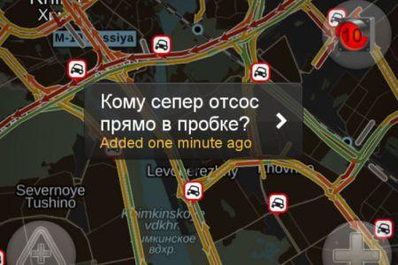 Автомобилисты двух столиц о пробках на дорогах