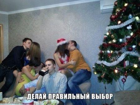 Фото приколы для праздничного настроения