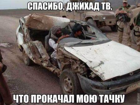 Автомобильные приколы (16 фото)