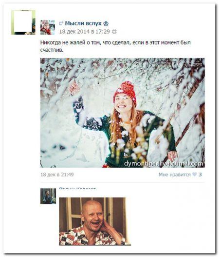 Смешные комментарии из социальных сетей  подборка