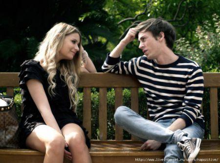 9 признаков внимания женщины к мужчине