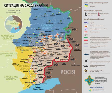 В аэропорту Донецка идут бои, есть потери. Карта АТО за 17 января