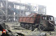 Донецкий аэропорт после восьми месяцев боев: фоторепортаж