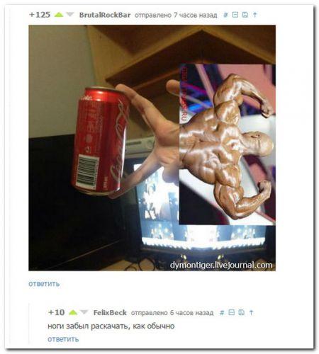 Смешные комментарии из социальных сетей (27 фото)