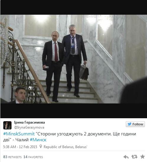 Переговоры в Минске онлайн: стороны договорились о прекращении огня