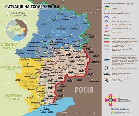 Карта АТО 18 февраля. Отвод войск из Дебальцево и перемирие без мира