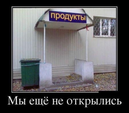 Демотиваторы подборка (22 фото)