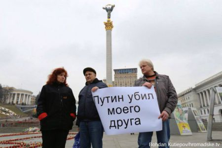 """Путин убил моего друга"": на Майдане вспоминают Немцова"