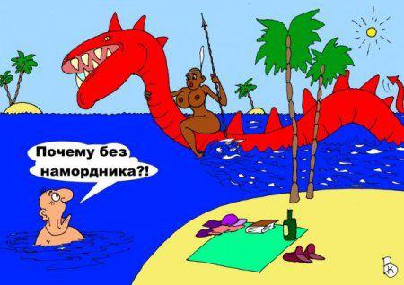 Карикатуры Пляж, девочки и лето