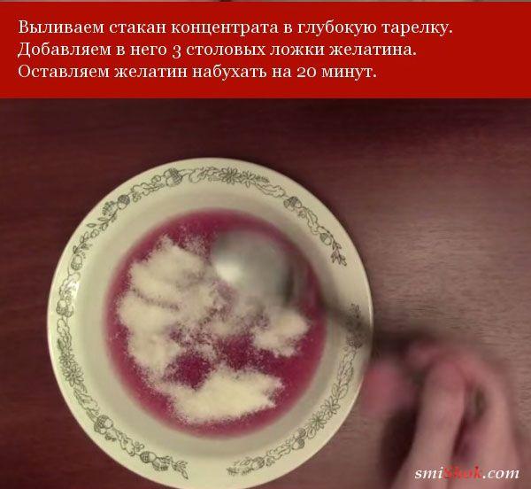 Самодельная красная икра (7 фото)