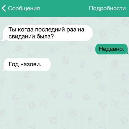 Жизненные и прикольные СМС