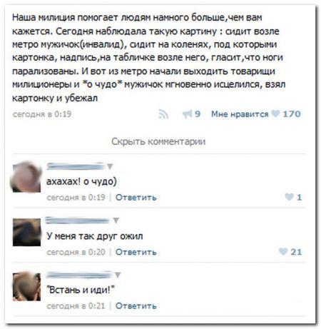 26 комментариев из социальных сетей
