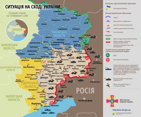 Карта АТО 13 марта. Боевики усиливают обстрелы, используют артиллерию