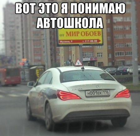 Авто-приколы (15 фото)