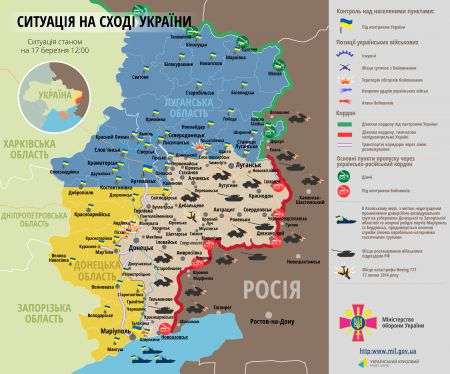 Карта АТО 17 марта. Боевики бросают в атаку танки, погибли трое военных