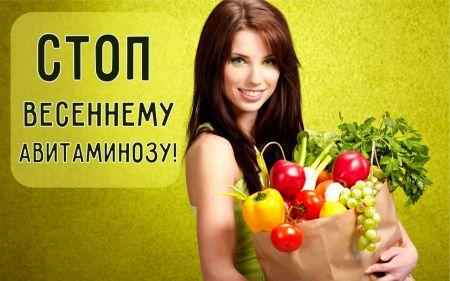 Сезонные разборки. 7 рецептов, как одолеть витаминный голод без таблеток