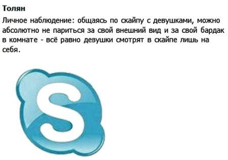 Вестник социальных сетей на линии