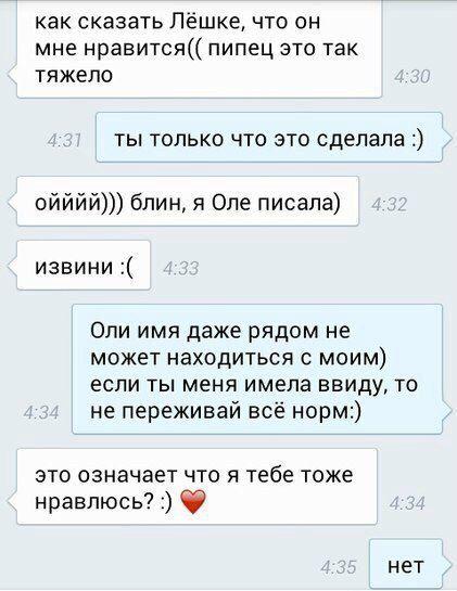 СМС-диалоги, заставляющие плакать от смеха