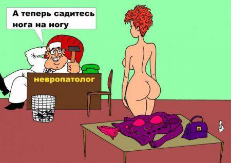 Карикатуры подборка ( фото)