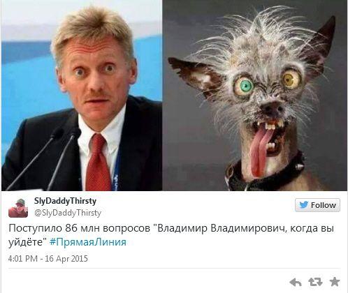 Кху-Кху: Соцсети отреагировали на прямую линию с Путиным