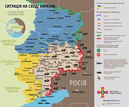 Карта АТО 5 апреля: украинские военные укрепляют линию обороны