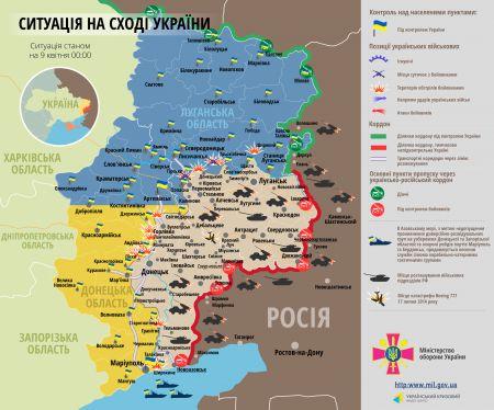 Карта АТО 9 апреля: Провокации по всему фронту и ротация боевиков