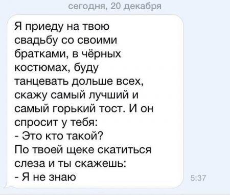 Весёлые СМС приколы