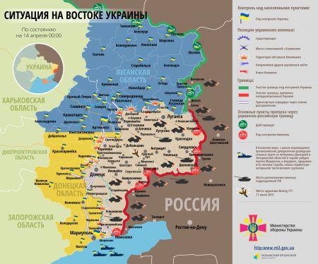 Карта АТО: боевики продолжают обстрелы, 6 погибших украинских военных