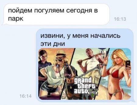 Подборка шуток на компьютерную игру GTA V на ПК