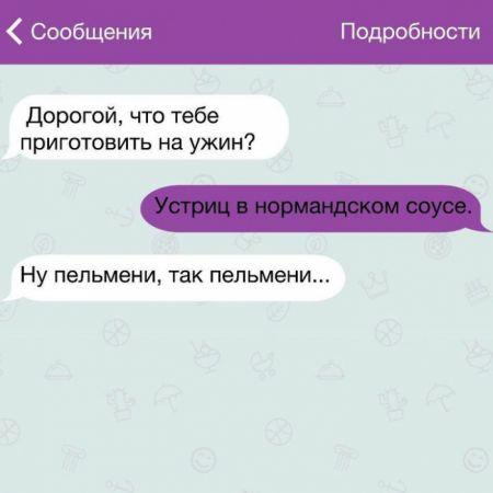 СМС приколы, всякое у людей бывает
