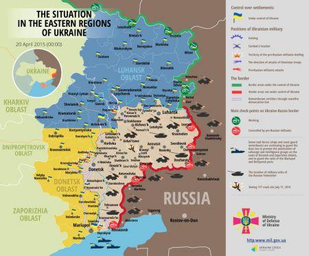 На Донбассе за сутки нет ни раненых, ни погибших: карта АТО 20 апреля