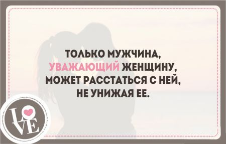 20 лучших высказываний про любовь и отношения
