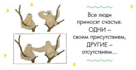 Хорошие открытки с мудрыми фразами