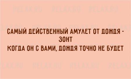 """14 """"аткрыток"""" о весенней погоде"""