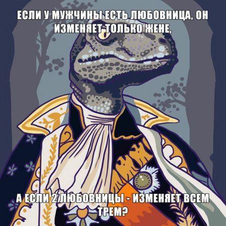 28 бесподобных мемов