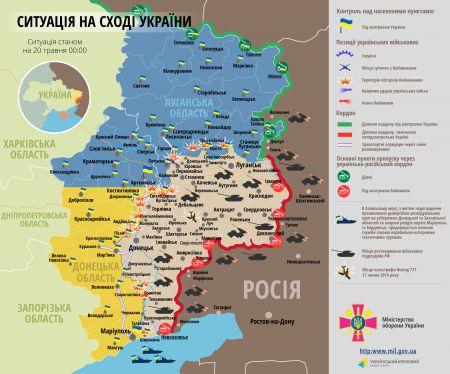 Карта АТО 20 мая: Бои на Донбассе становятся все интенсивнее, за сутки погибли трое военных