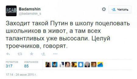 Подсадили на гранты: соцсети смеются над заявлением Путина