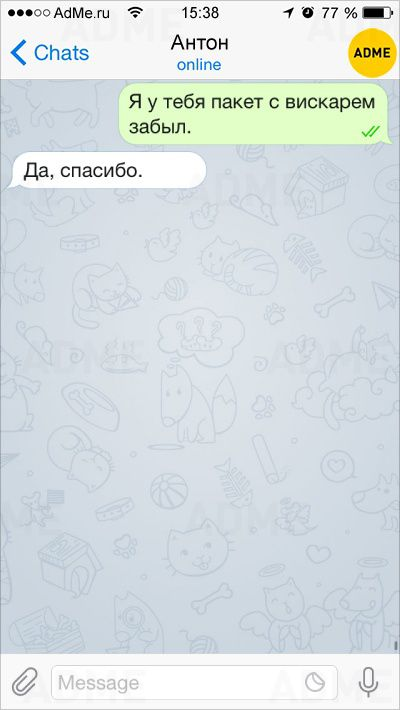 СМС от гуру сарказма