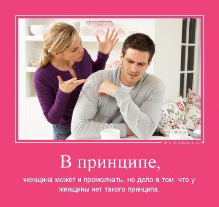 Женские откровения и мысли
