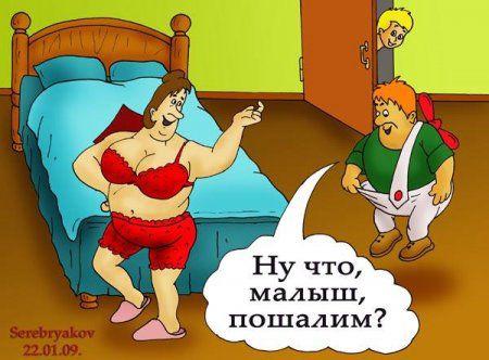 Союзмультфильм Нипадецки