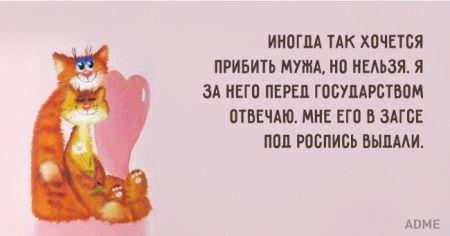 20 открыток о том, что со временем любовь только крепче