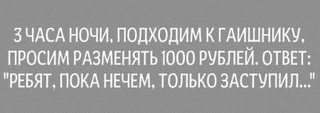Анекдоты о сотрудниках ГИБДД