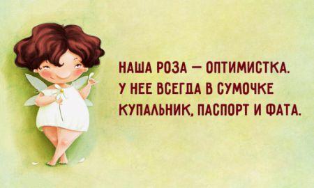 Одесские женщины неповторимы