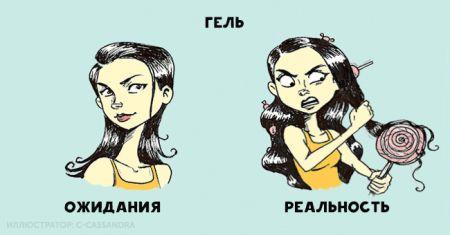 7 женских проблем из-за непослушных волос