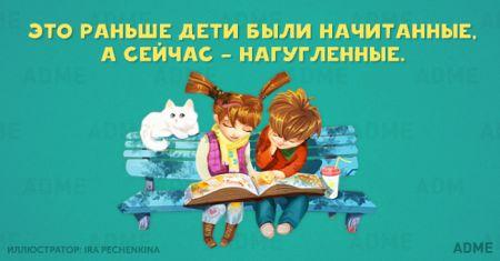15 открыток о детстве раньше и теперь